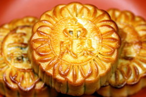Moon Cakes Autumn Festival